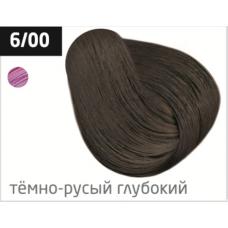 OLLIN  6/00 темно-русый глубокий 60мл