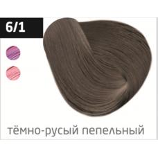 OLLIN  6/1 темно-русый пепельный 60мл