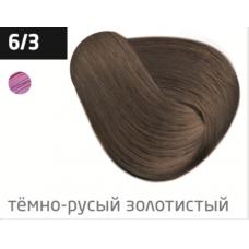 OLLIN  6/3 темно-русый золотистый 60мл