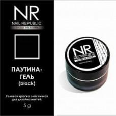 NR паутина BLACK 5 г