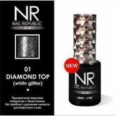 NR Топ DIAMOND без л/с 10 мл