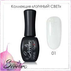 Serebro Гель-лак Лунный свет  №01 11 мл