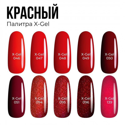 kodi_sochi_nailpassion